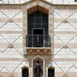 Архитектурные детали базилики